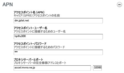 20130225-224401.jpg