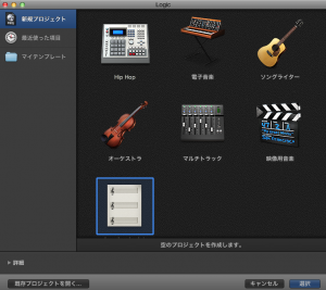 スクリーンショット 2013-09-29 21.32.20