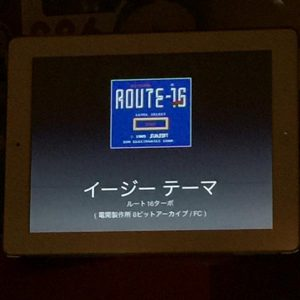 Route16