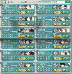 E-1クリア編成