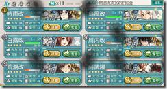 E-2クリア編成