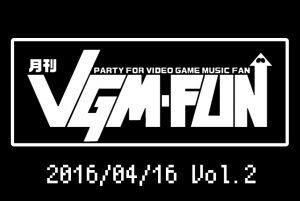 VGM-FUN.vol2